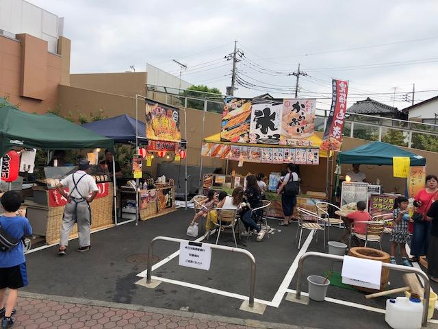 和商コーポレーションイベント 富士見羽根沢